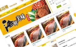 米乐官网app购物网-海星百捷