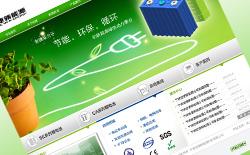 宁波世捷新能源科技公司