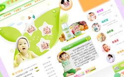 米乐官网app中亲母婴用品有限公司